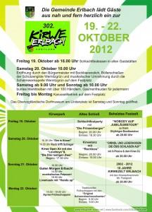 Kirwe-Plakat 2012